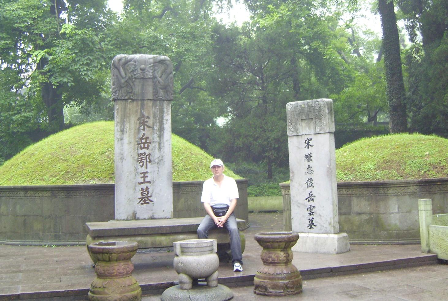Langa generalul Yue Fei